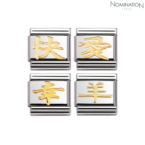 COMPOSABLE Classic CHINESE in stainless steel with 18k gold 030120 (택1)